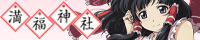 東方Projectの同人アニメサークルです。
