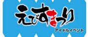 0801_logo